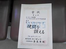 NCM_0353.JPG