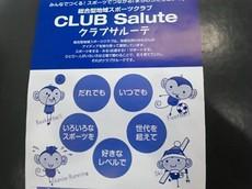 NCM_0567.JPG