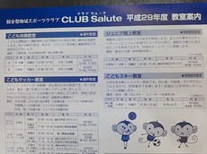 NCM_0568.JPG