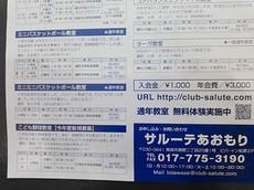NCM_0569.JPG