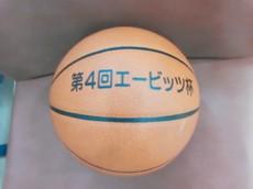 NCM_0604.JPG