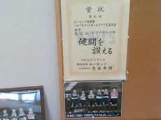 NCM_0605.JPG