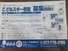 NCM_0746.JPG